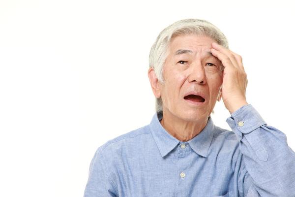 โรคอัลไซเมอร์ -หรือโรคสมองเสื่อม